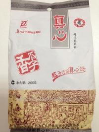 Семечки подсолнечника сладкие, 200гр 真心瓜子