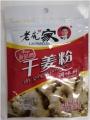 Порошок имбиря老庞家干姜粉 30g