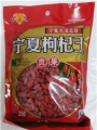 Китайский годжи (барбарис),250гр 宁夏枸杞