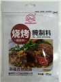 味名源扬烧烤腌制料(新疆孜然风味) 45g