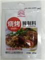 味名源扬烧烤腌制料 (川香麻辣风味)45g