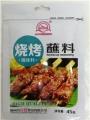 Приправа для шашлыка 味名源扬烧烤沾料 45g