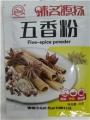 Порошок из 5 специй  味名源扬五香粉 30g