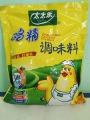 Курийный порошок, 454гр 太太乐鸡精