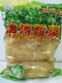 Капуста маринованная резанная 1000г 唐涛酸菜丝