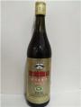 Шаосинское поварское вино, 600мл 古越龙山花雕