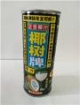 Кокосовое молоко 245мл 椰树牌椰汁